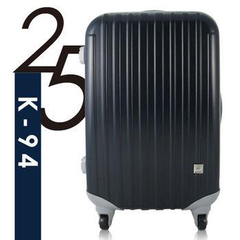 Ambassador安貝思德 K94夢想家 25吋 可加大 行李箱 旅行箱(藍)
