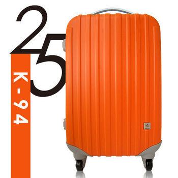 Ambassador安貝思德 K94夢想家 25吋 可加大 行李箱 旅行箱(橘)