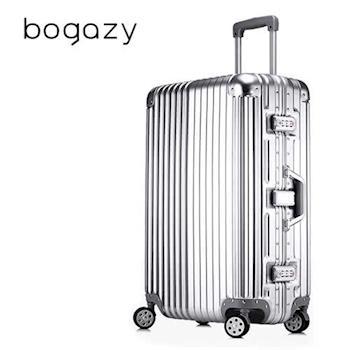【Bogazy】迷幻森林 26吋鋁框PC鏡面行李箱(紳士銀)