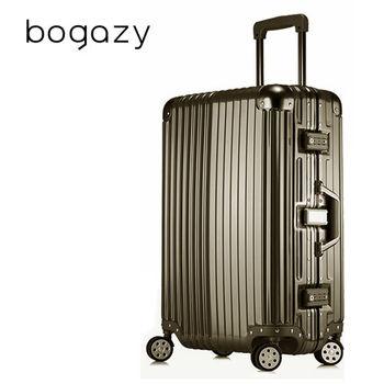 【Bogazy】迷幻森林 26吋鋁框PC鏡面行李箱(摩卡棕)