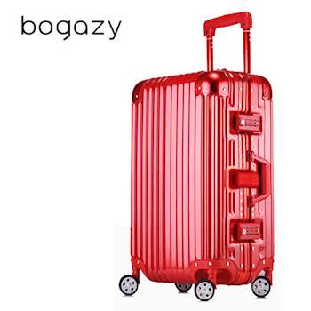 【Bogazy】迷幻森林 26吋鋁框PC鏡面行李箱(金屬紅)