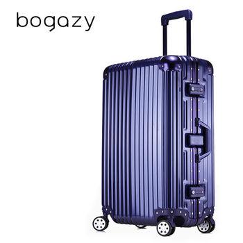 【Bogazy】迷幻森林 26吋鋁框PC鏡面行李箱(時尚藍)