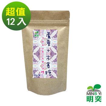 【明奕】蘆薈+木寡糖x12入分享組