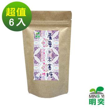 【明奕】蘆薈+木寡糖x6入