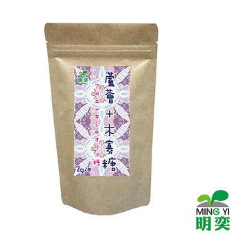 【明奕】蘆薈+木寡糖x1入