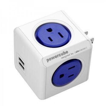 【PowerCube】魔術方塊擴充插座 (3孔+4插座+2USB) 藍色