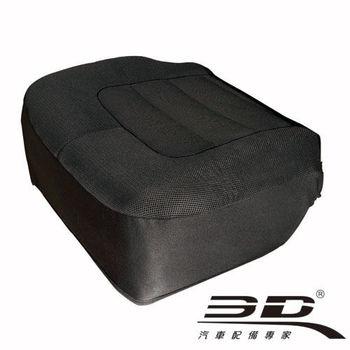 3D 樂活椅套【座套】1入經典黑/通用型
