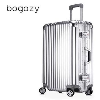 【Bogazy】迷幻森林 24吋鋁框PC鏡面行李箱(紳士銀)