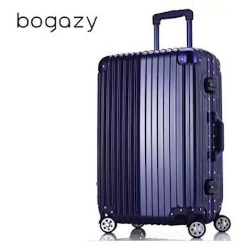 【Bogazy】迷幻森林 24吋鋁框PC鏡面行李箱(時尚藍)