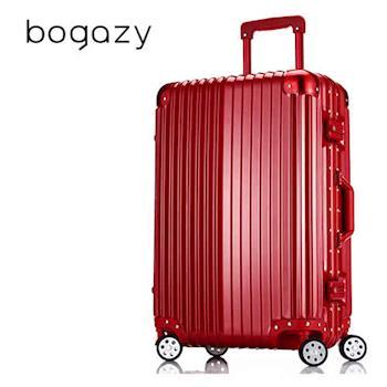 【Bogazy】迷幻森林 20吋鋁框PC鏡面行李箱/登機箱(金屬紅)