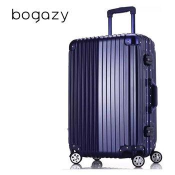 【Bogazy】迷幻森林 20吋鋁框PC鏡面行李箱/登機箱(時尚藍)