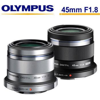 OLYMPUS EW-M4518/M.ZUIKO 45mm F1.8人像鏡(平行輸入)