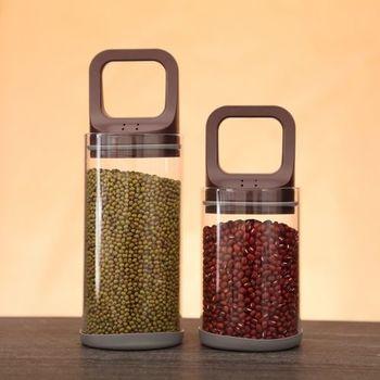 【Bunny】真空抽拉式耐高溫玻璃保鮮密封罐儲物罐(二入 -大罐)