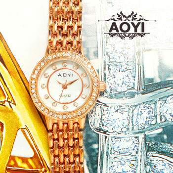 AOYI低調迷人鍊錶