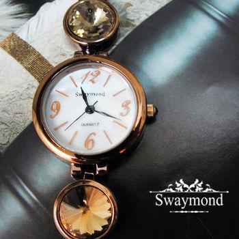 Swaymond 典雅玫瑰金鑲鑽水晶鍊錶 手錶