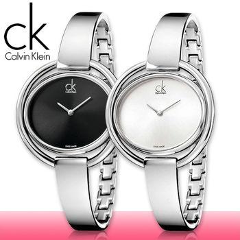 【瑞士 CK手錶 Calvin Klein】經典造型款名媛女錶(K4F2N111_K4F2N116)