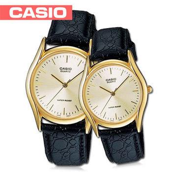 【CASIO 卡西歐】送禮首選-浪漫情侶對錶_皮革錶帶款(MTP-1094Q+LTP-1094Q)
