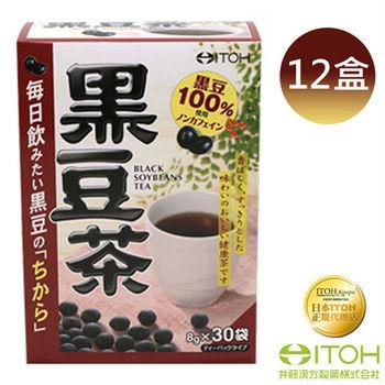 【日本ITOH】 黑豆茶分享組(30袋/盒)*12盒