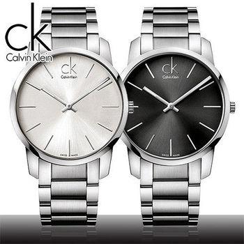 【瑞士 CK手錶 Calvin Klein】經典時尚簡約風格中性腕錶(K2G21126/K2G21161)