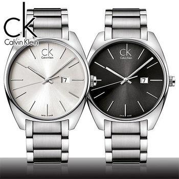 【瑞士 CK手錶 Calvin Klein】流線型大錶徑男錶(K2F21126/K2F21161)