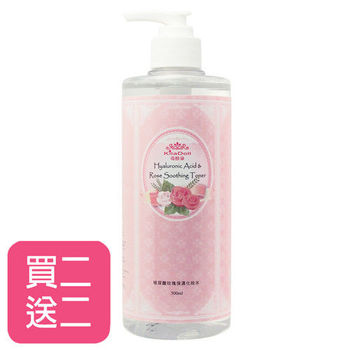 【雙12限定】KilaDoll玻尿酸玫瑰保濕化妝水 買2送2
