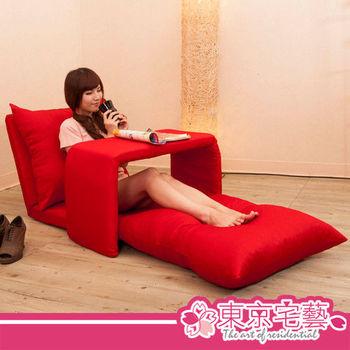 東京宅藝  棉花糖和室桌椅組