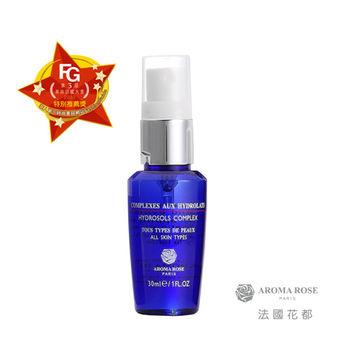 【AROMA ROSE 法國花都】 百葉玫瑰精露潤膚水30ml化妝水 保濕隨身瓶