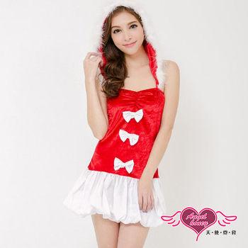 天使霓裳 耶誕服 聖誕序曲 狂熱聖誕舞會角色服(紅) -TU018