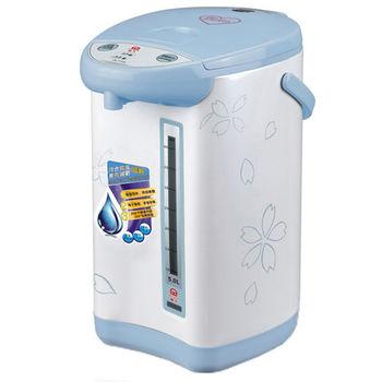 【晶工】5L電動/碰杯熱水瓶 JK-7150