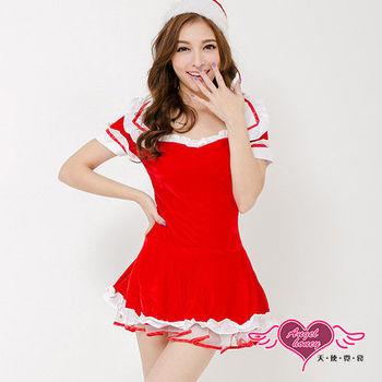 【天使霓裳】華麗公主 狂熱聖誕舞會 耶誕服 角色服(紅)-KK734