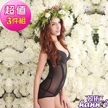 【韓依 HANN.E】420丹-超透氣萊卡緹花托胸S型連體塑身衣(3段超值黑膚3件組8003BSA-3)