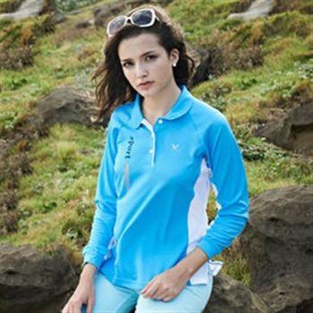 【LEIDOOE】休閒女款長袖POLO衫(53278)天藍