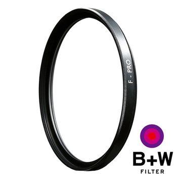 B+W F-PRO UV 62mm MRC 抗UV濾鏡 多層鍍膜 (公司貨)