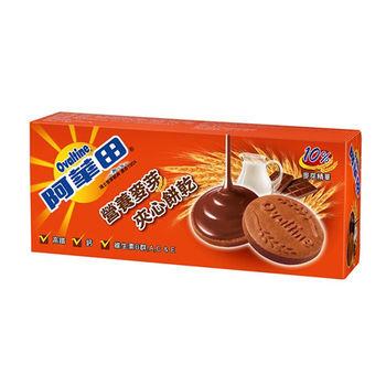 阿華田營養麥芽夾心餅乾(135g x2條)x12盒