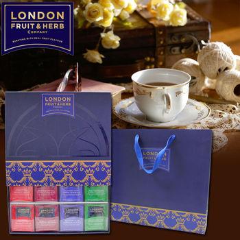 【London Fruit  Herb】英國 芙賀繽紛花果茶12格禮盒x3件組