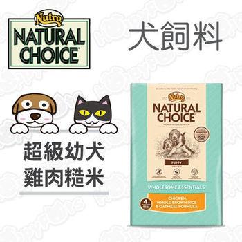 美士Nutro-超級幼犬 雞肉+米(5磅)