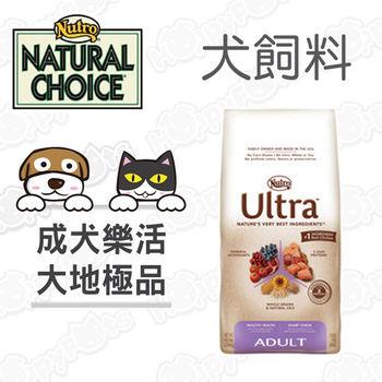 美士Nutro-大地極品 成犬樂活配方(15磅)