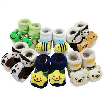 立體止滑baby襪-男款 6雙組