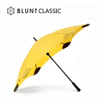 【紐西蘭BLUNT 保蘭特】抗強風防反轉抗UV時尚雨傘(直傘大號Blunt Classic+ 糖果黃)
