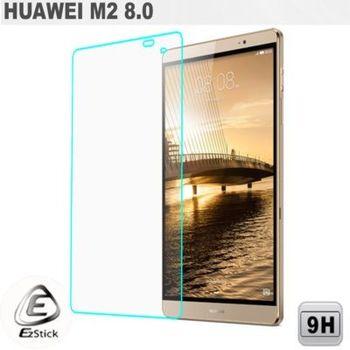 【EZstick】華為 HUAWEI M2 8.0 平板專用 鏡面鋼化玻璃膜 靜電吸附