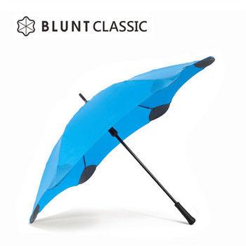 【紐西蘭BLUNT 保蘭特】抗強風防反轉抗UV時尚雨傘(直傘大號Blunt Classic+ 風格藍)