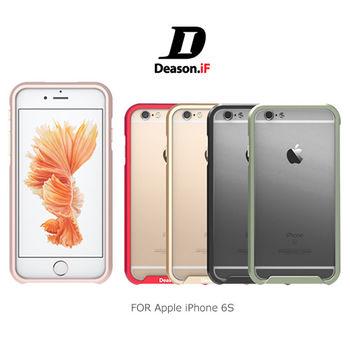 【Deason.iF】Apple iPhone 6S 磁扣邊框