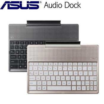 華碩 ASUS 原廠 Audio Dock 藍牙立體聲鍵盤 (Zenpad Z300C Z380C Z170C 皆適用)