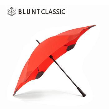 【紐西蘭BLUNT 保蘭特】抗強風防反轉抗UV時尚雨傘(直傘大號Blunt Classic+ 動感紅)