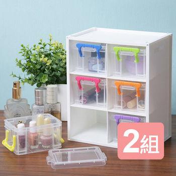《真心良品》跳跳糖中型小物收納盒(2組)