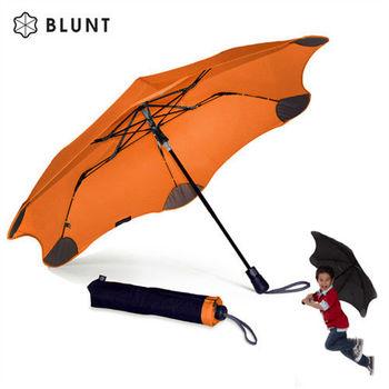 【紐西蘭BLUNT 保蘭特】抗強風防反傘抗UV時尚雨傘(折傘 XS_Metro 扶桑橘)