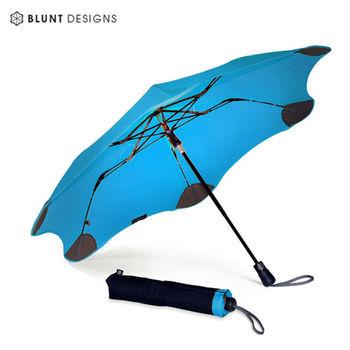 【紐西蘭BLUNT 保蘭特】抗強風防反傘抗UV時尚雨傘(折傘 XS_Metro 風格藍)