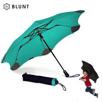 【紐西蘭BLUNT 保蘭特】抗強風防反傘抗UV時尚雨傘(折傘 XS_Metro 蒂芬妮綠)