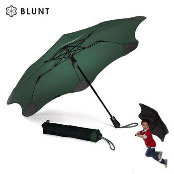 【紐西蘭BLUNT 保蘭特】抗強風防反傘抗UV時尚雨傘(折傘 XS_Metro 森林綠)