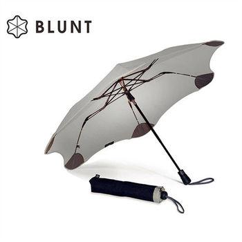 【紐西蘭BLUNT 保蘭特】抗強風防反傘抗UV時尚雨傘(折傘 XS_Metro 經典灰)